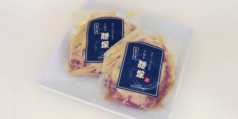 豚味噌商品画像