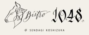 Bistro1048
